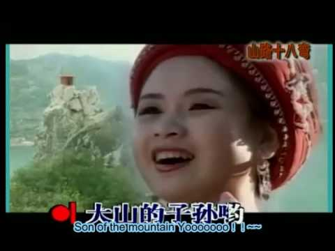 Folk music with Chinese characteristics(Already translated)