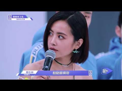 2018-03-30 【節目】偶像練習生 第11期-特邀嘉賓 蔡依林 Jolin Tsai 部分