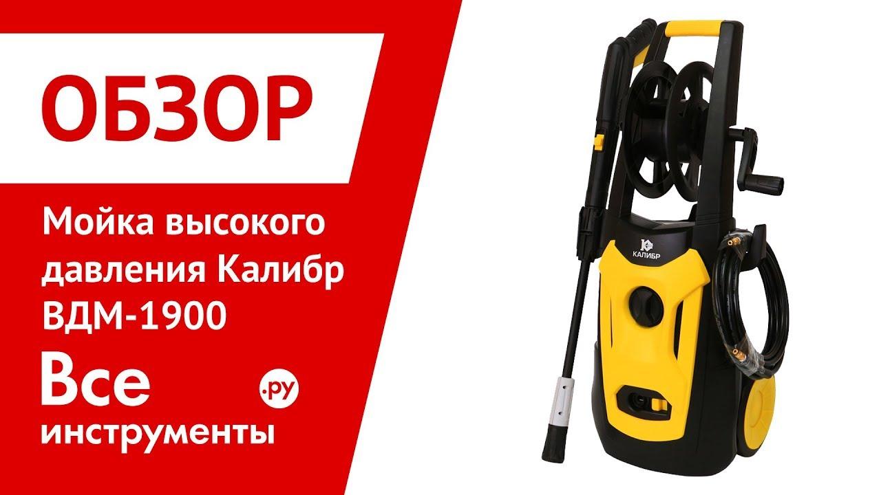 Купить наборы инструментов для автомобиля в чемодане: цены, характеристики, отзывы. 200 магазинов по москве и россии. Надежные наборы.