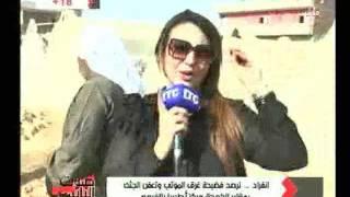 أحد أهالي قرية الخوجة بالفيوم يناشد رئيس الجمهورية : امواتنا بتغرق