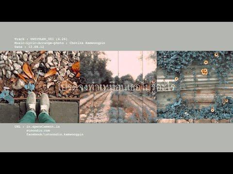 UNTITLED 001 - STOONDIO