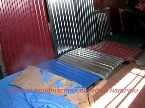 Продажа окна и двери в беседку на woodenhouse.com.ua - YouTube
