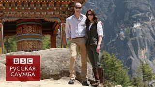 Герцог и герцогиня Кембриджские посетят Бутан(Принц Уильям с супругой посетят Королевство Бутан, это будет первый визит четы в это государство, расположе..., 2016-04-16T09:30:01.000Z)