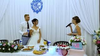 Очень теплое поздравление от дружки на свадьбе