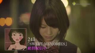 243 「SWEET MEMORIES」スペシャルMV 30秒SPOT (出演:吉崎綾) 吉崎綾 検索動画 27