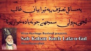 """""""Sab Kahan Kuch Lala-o-Gul""""   Hina Nasarullah   Mirza Ghalib   Virsa Heritage Revived"""