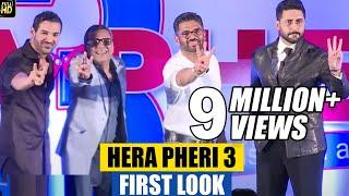 Hera Pheri 3 Trailer 2016 First Look | Paresh Rawal, Suneil Shetty, John Abraham