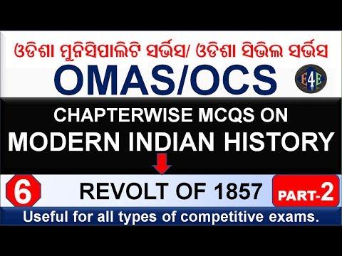 Modern Indian History|Revolt Of 1857|Important MCQs|Edu4Everyone|Part-6