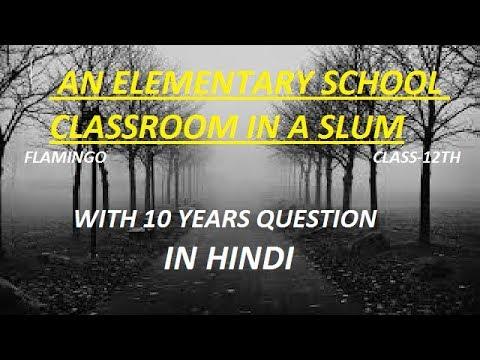 elementary school classroom in a slum class 12th