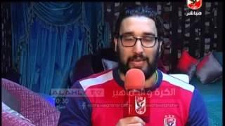 """البيت الاهلاوى .. """"محمود عادل"""""""