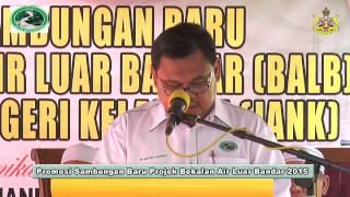 Promosi Sambungan Baru Projek Bekalan Air Luar Bandar 2015 – Ir Mohamad Hanapi