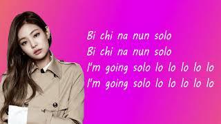 Lirik lagu JENNIE (BLACKPINK)- 'SOLO' Easy Lyrics