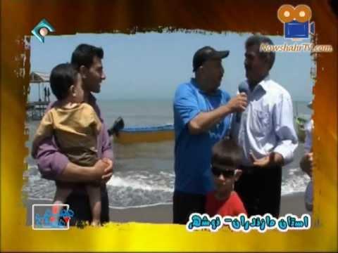 Hafte Be Hafte-Nowshahr-tir89-HQ