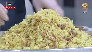 مطبخ رمضان مع الشيف علا نيروخ  خاروف محشي  بالارز والمكسرات   25 رمضان 2020