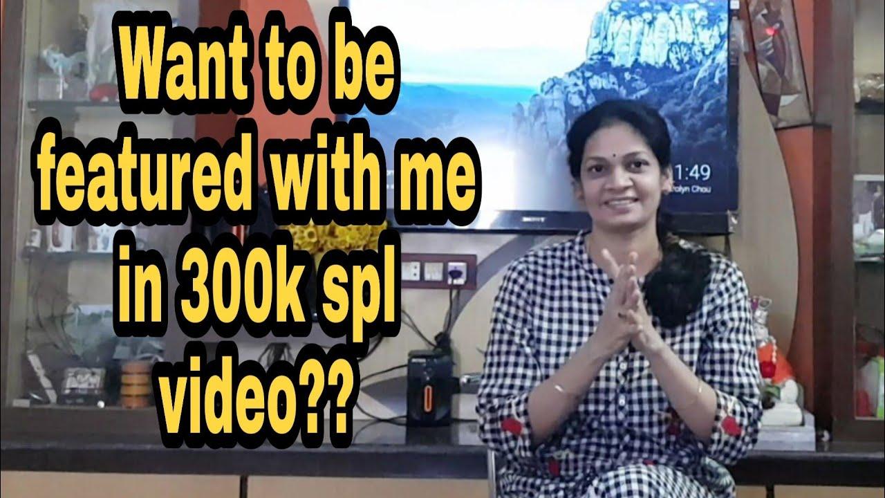 3లక్షల సబ్స్క్రైబర్ల spl.. మీ ప్రశ్నలకు నా సమాధానాలు/300k subs spl video  Announcement #madgardener