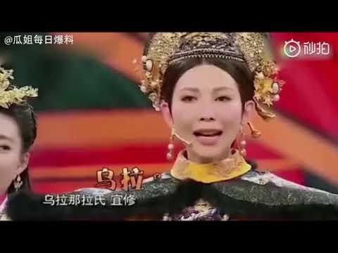 香港明星爆笑普通話
