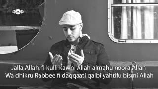 maher zain subhana allah vocals only version no music
