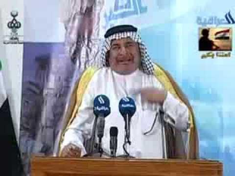 الشاعر سعد محمد الحسن مهرجان دعم القوات الامنية (امننا بكم)
