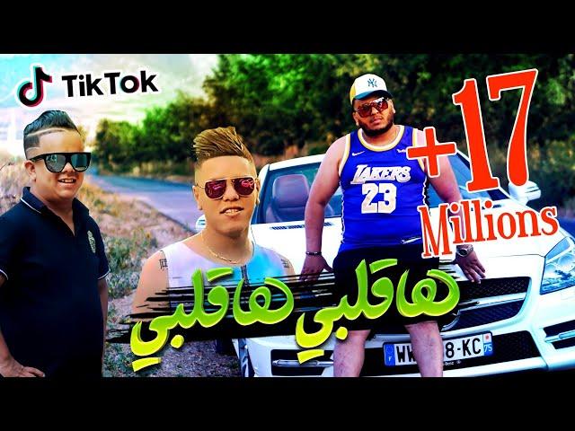 Cheb Mourad Avec Redouan Cobra - Ha Galbi Ha Galbi/Tji 3aliha L Macan-Tik Tok ها قلبي ها قلبي قنبلة
