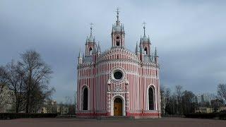 Комплекс Чесменского дворца