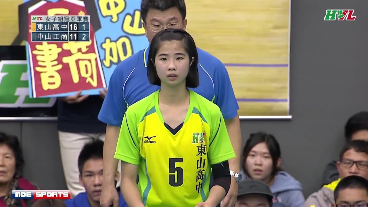 105HVL 女排冠軍戰 剪輯-陳昱潔 - YouTube