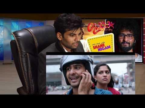 ISHQ Official Trailer Reaction | Shane Nigam | E4 Entertainment | Anuraj Manohar