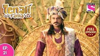 Tenali Rama | Full Episodes | Comedy
