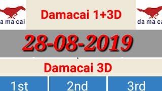 3-8-2019 DAMACAI 4D & MAGNUM 4D Lucky Result Malaysia   TOTO