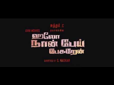 Hello Naan Pei Pesuren Movie Official Teaser