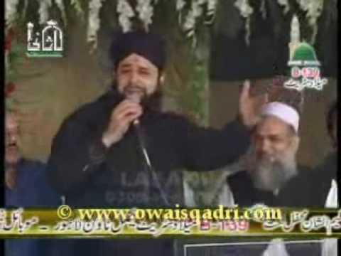 Bahar-e- Jaan Fiza Tum (SAW) Ho (2of2)- Owais Raza Qadri