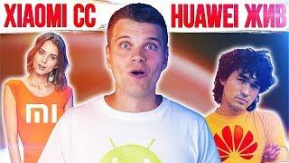 Xiaomi ПОКАЗАЛА 🔥 Huawei ЖИВ 😱 Apple отзывает MacBook