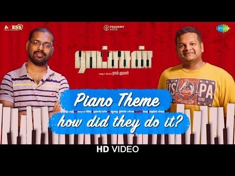 Piano Theme   Ratsasan   Original Background Music   Ghibran   Ramkumar   Vishnu Vishal   Amala Paul