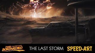 The last storm | speed-art | Pavel Bondarenko (урок по фотошопу)