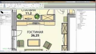 2 урок по работе с интерьером в Revit и 3ds max. Автор - Андрей Кузьменко.
