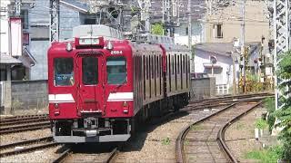 【3月ダイヤ改正で廃止・2680系鮮魚列車】