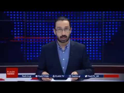 """""""Επικοινωνιακό πυροτέχνημα οι εξαγγελίες του Πρωθυπουργού στη Δ.Ε.Θ."""" (video)"""
