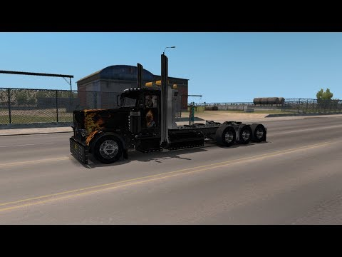 Ats First Officall Live Stream