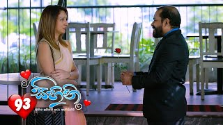 Sihini | Episode 93 - (2020-09-04) | ITN Thumbnail