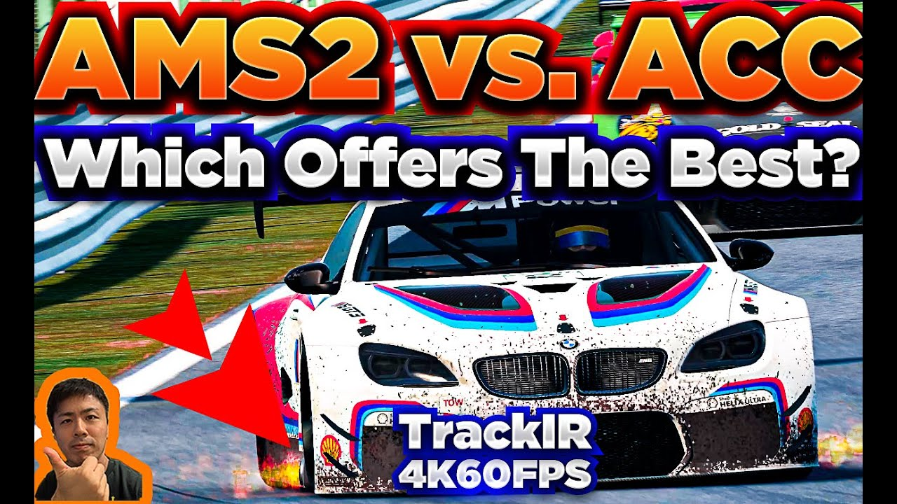 KenRacing: AMS 2 vs ACC Suzuka which is best?