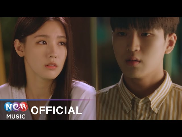 [MV] Miyeon ((G)I-DLE)(미연 ((여자)아이들)) -  Dreaming About You | 웹드라마 REPLAY 리플레이 OST