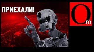 Роботалолом Фёдор улетел в космос, Россия осталась у разбитого корыта