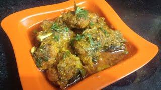 FISH CURRY--Masala fish curry बनाये बहुत शानदार और आसान फिश रेसीपी....