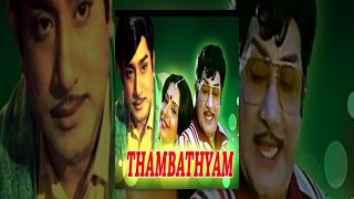 Dampathyam (1987) Tamil Movie