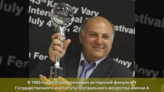 Газаров, Сергей Ишханович - Биография