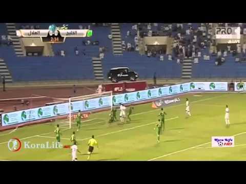 اهداف الهلال و الخليج 3-0