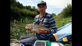 Ловля голавля на річці Горинь