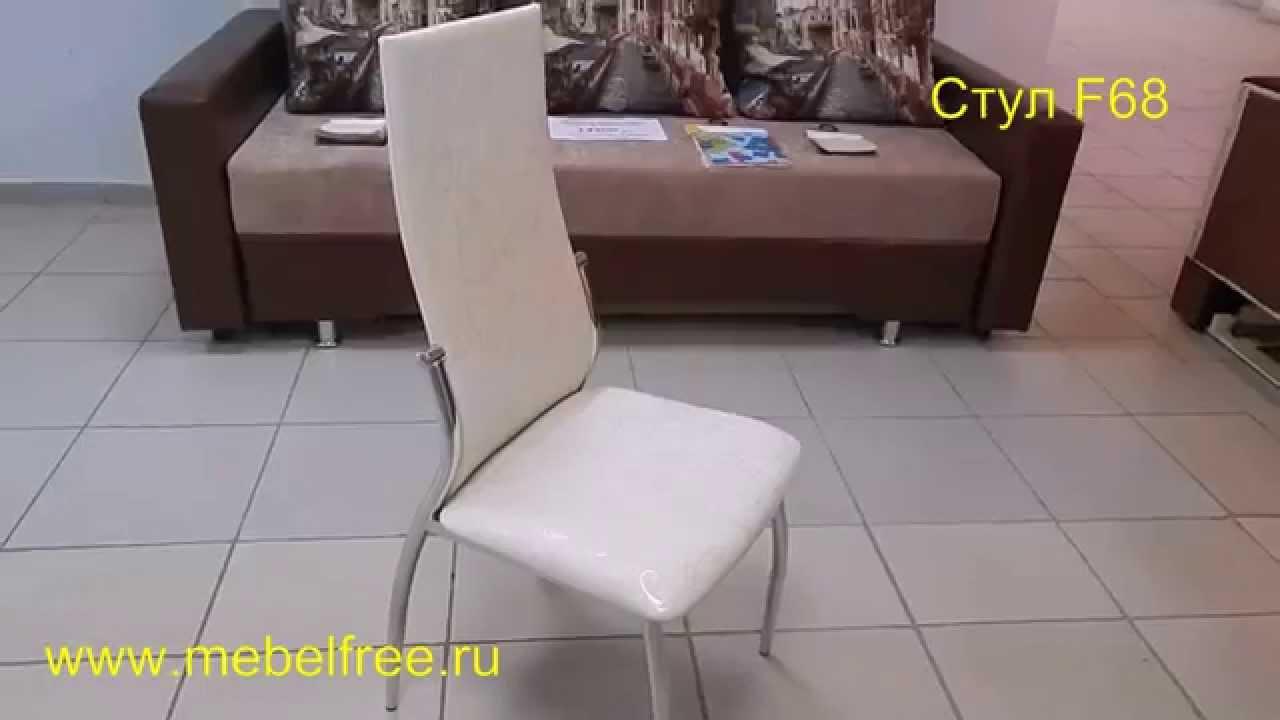 Цена складных стульев и столов в икеа Киров - YouTube