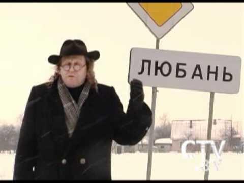 Любань. Минская область. Беларусь