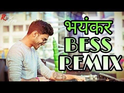 BHAYANKAR BASS REMIX TOP DJ SONGS (DJ DEVENSH VFX) 2018 REMIXMARATHI