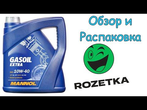 Моторное масло Mannol Gasoil Extra 10W-40 4 л (557/4)